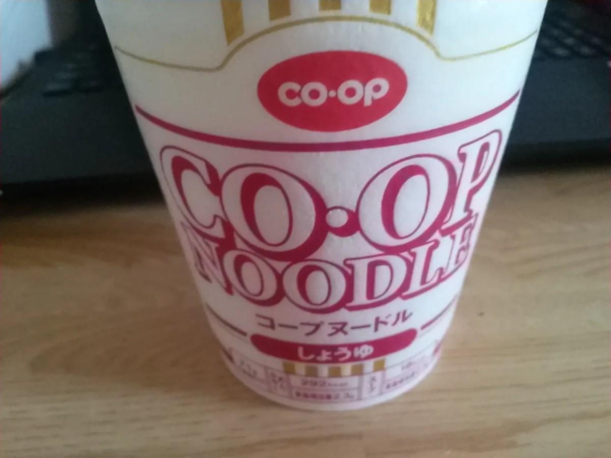 うまいと噂「コープヌードル」を全種類食べて分かった!さすが日清