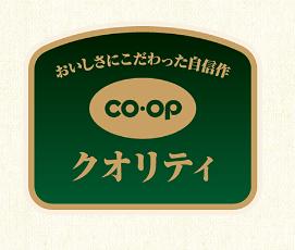 コープクオリティのマーク画像
