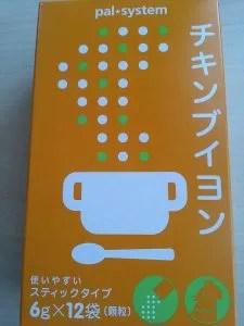 食材宅配パルシステムのチキンブイヨン外身の画像