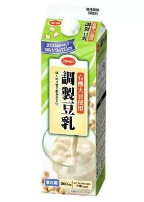 食材宅配コープデリで売っている有機大豆使用調整豆乳画像