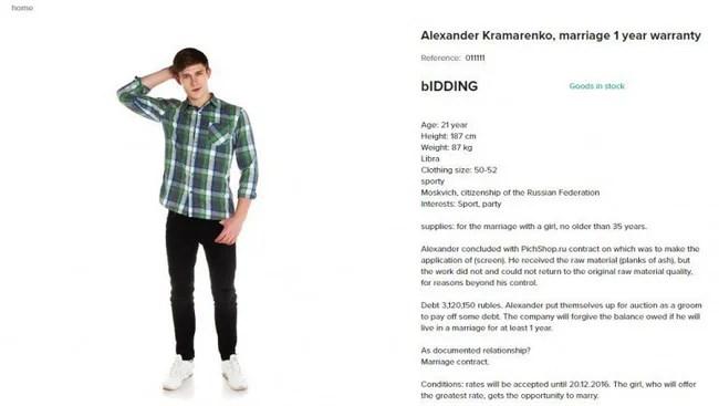 Không có tiền trả nợ, anh chàng đẹp trai tự rao bán bản thân trên website bán hàng trực tuyến - Ảnh 1.