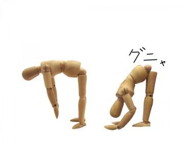 体を柔らかくする方法とは?体が硬い人も効果が出やすい柔軟運動