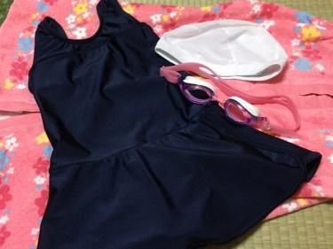 水泳帽につける名前の縫い方やおすすめな布を紹介します