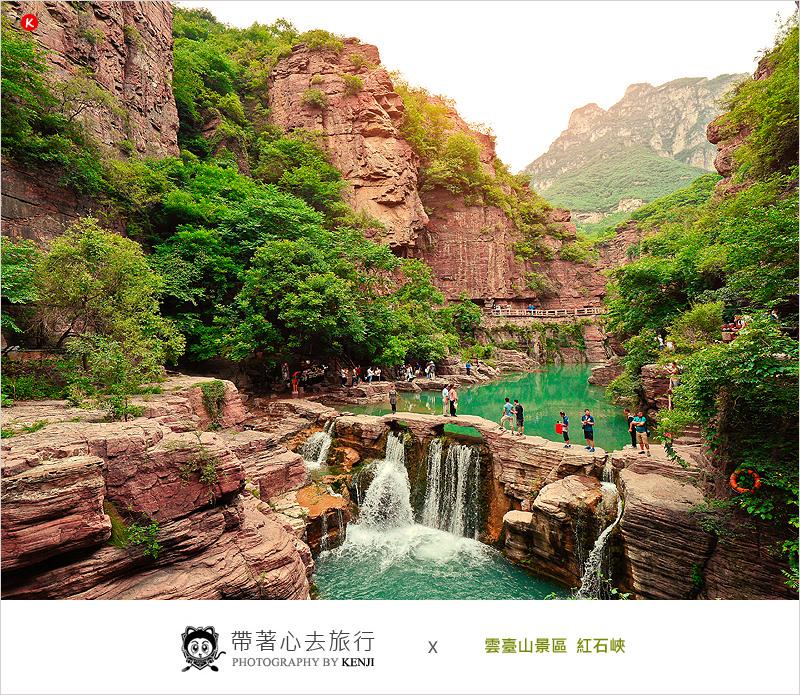 大陸河南旅遊   雲臺山紅石峽,有如鬼斧神工雕鑿的峽谷美景,河南必去有如仙境般的景點。(文中有影片分享)