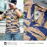 手工訂製迷彩襯衫 | Oorah軍風生活設計所,我的第一件手工跨界聯名越戰虎斑迷彩短衫 OG-107。穿搭/限定/古著軍裝。