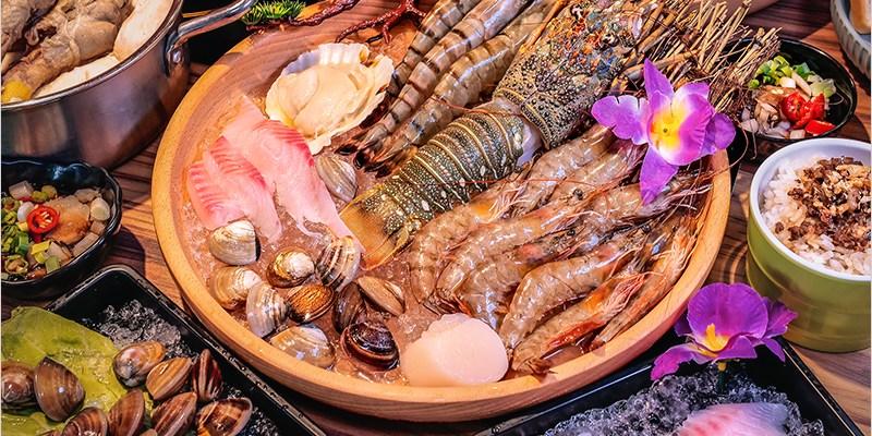 築崎鍋物(興大殿)   台中南區中興大學130元起,高CP值平價鍋物,歡樂吧無限吃到飽,無接觸點餐超方便。