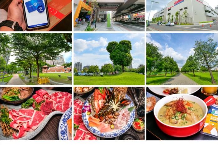 台中北屯單元十二 | 機能時尚商圈與慢活綠海氛圍之美食景點一日遊