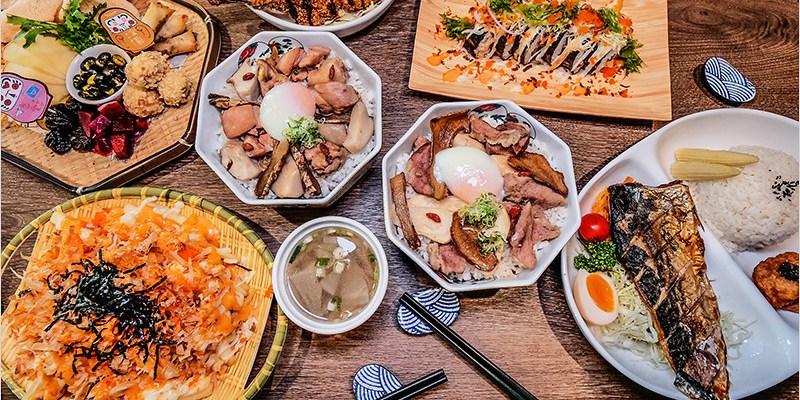 台中三井OUTLET美食   解憂雜貨舖-HEN不一樣的創意料理,日式定食、下午茶甜點、居酒屋,環境舒適很有日式懷舊風格。