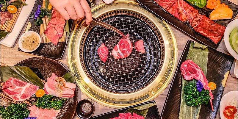 旭亭燒肉 | 台中精誠商圈有質感的燒肉店,超推每日限量果木煙燻牛肉,壺漬牛小排、厚切牛舌、桂丁雞腿肉,老宅改造有氛圍的用餐環境。