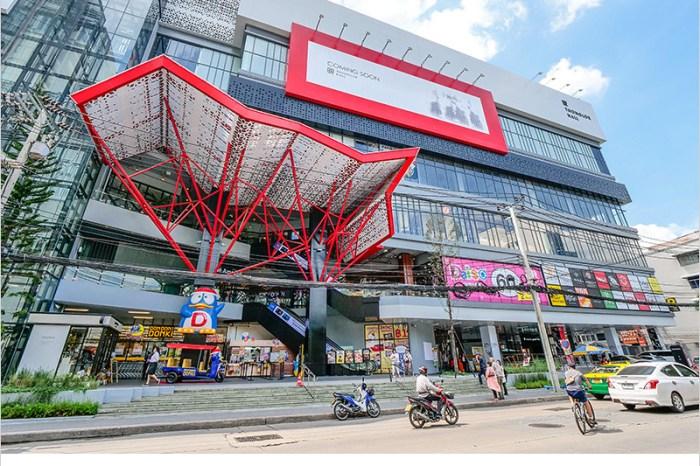泰國曼谷DONKI Mall Thonglor-曼谷版的日本驚安殿堂唐吉軻德,日本藥妝、日本超市商場、日本料理、24小時營業的平價百貨。