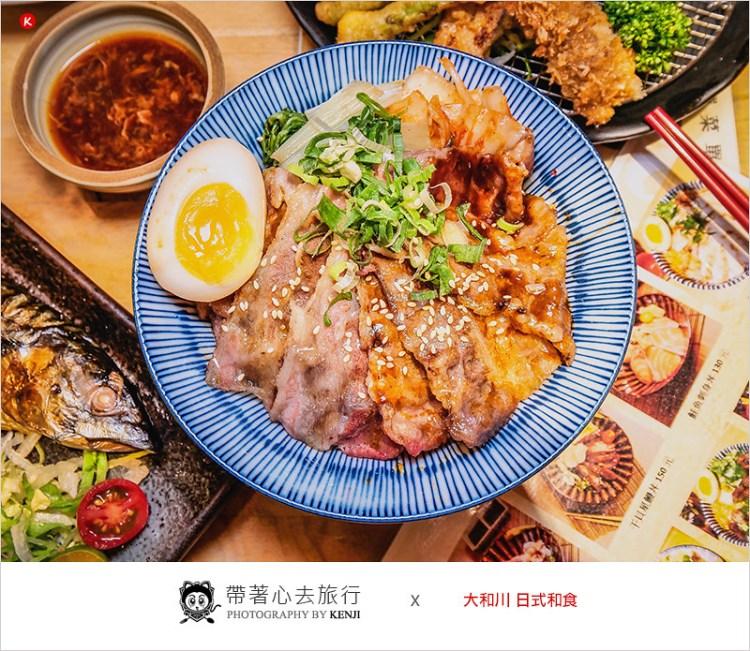 大和川日式和食 | 台中大里百元有找牛五花燒肉丼、炸蝦天婦羅,10元壽司,CP值爆高的平價日式料理店。