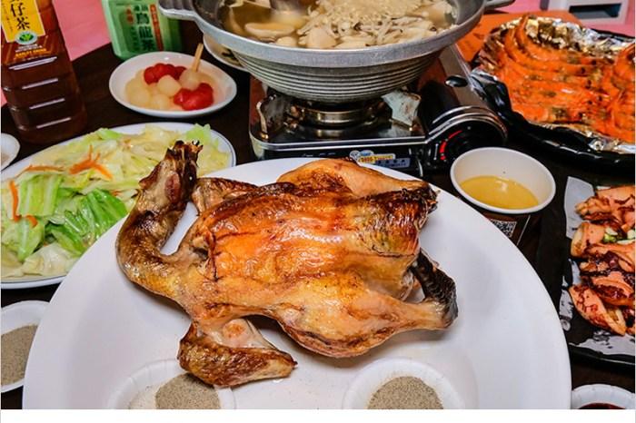 台中北屯大坑美食 | 東山棧甕缸雞-人工古法烘烤,皮薄脆,雞肉鮮嫩多汁;甕缸蝦、養生菇鍋、雞油拌飯,好吃涮嘴,多人聚餐好去處。