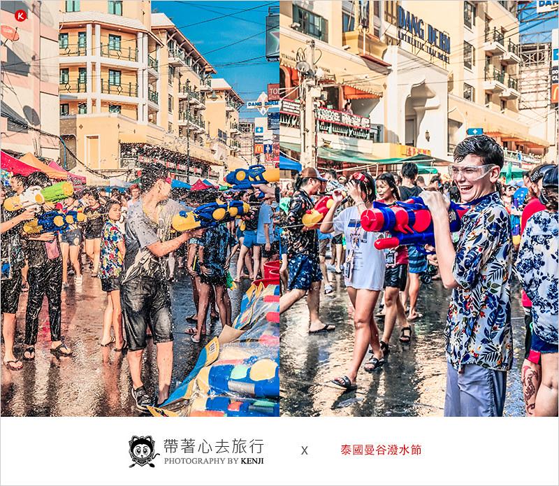 泰國潑水節攻略   曼谷潑水節怎麼玩? 重點路段、注意事項、交通方式、周邊美食懶人包。