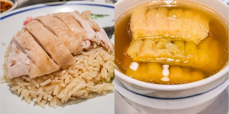 泰國曼谷美食   紅大哥水門雞飯(The Market Bangkok)-2019米其林必比登推薦小吃,位在商場吃完還能順便逛街呦。