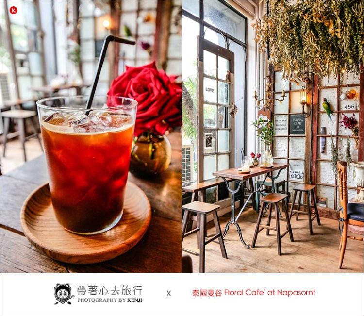 泰國曼谷咖啡廳   Floral Cafe'at Napasorn-花系列好拍的網美打卡聖地,帕空花市附近的浪漫咖啡館。