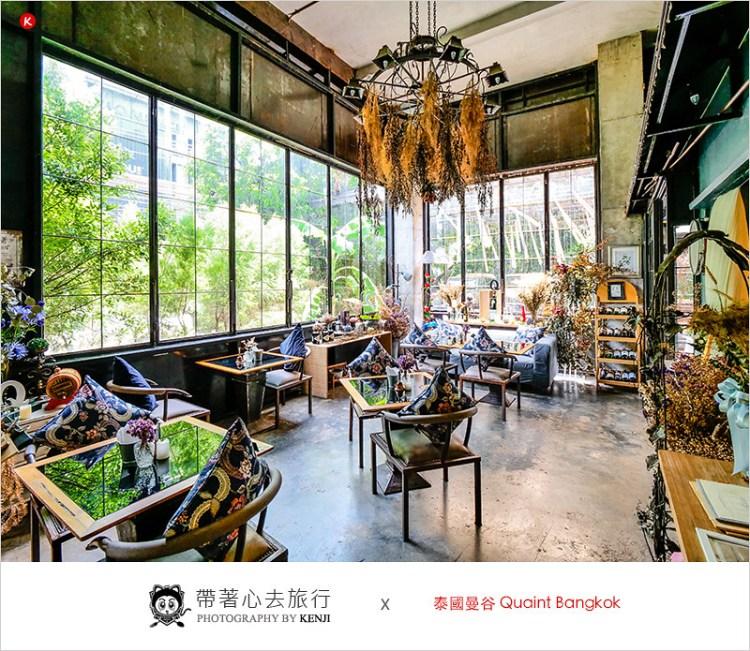 泰國曼谷咖啡廳 | Quaint Bangkok (Thong Lo)-隱身在巷弄的歐式復古風格咖啡廳,裝潢懷舊典雅超好拍照。