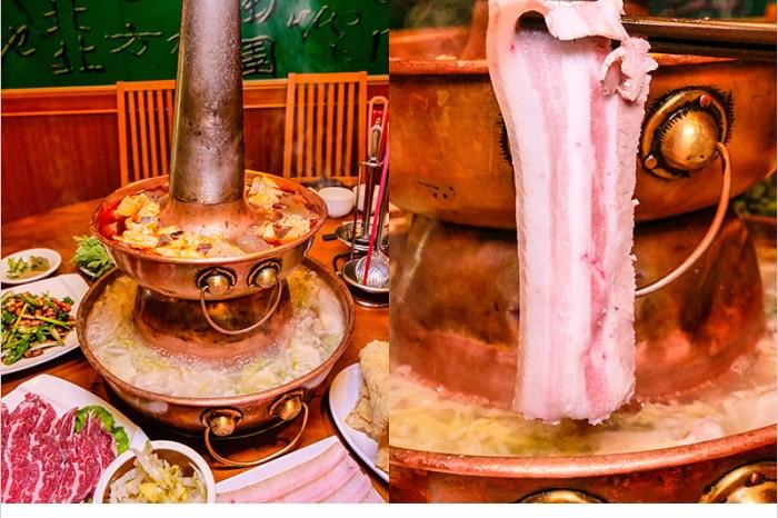 台中西屯酸菜白肉鍋 | 徠圍爐北方風味館-炭火雙層鴛鴦鍋,東北瀋陽道地酸菜白肉鍋、麻辣鍋雙重享受好好吃。