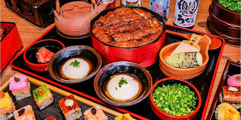台中南屯鰻魚專賣店 |  大江戶町鰻屋(二號店)無敵一家鰻や-直火碳烤、鰻魚創新吃法,鰻骨薯條配可樂,好吃又有新樂趣。