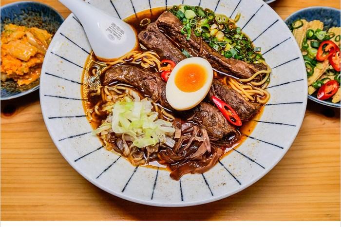 台中西區拉麵店 | 新撰組日式牛肉拉麵-麻辣入味好喝湯頭,牛肋條大根超霸氣,份量十足又好吃的拉麵店。