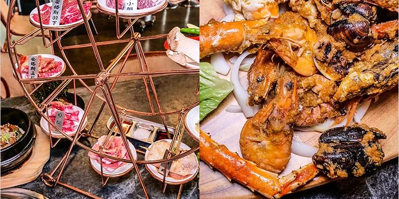 台中北屯大坑燒肉店   龍門馬場洞燒肉專賣店-浪漫摩天輪燒肉&超狂海鮮大餐,視覺與味覺的雙重享受。