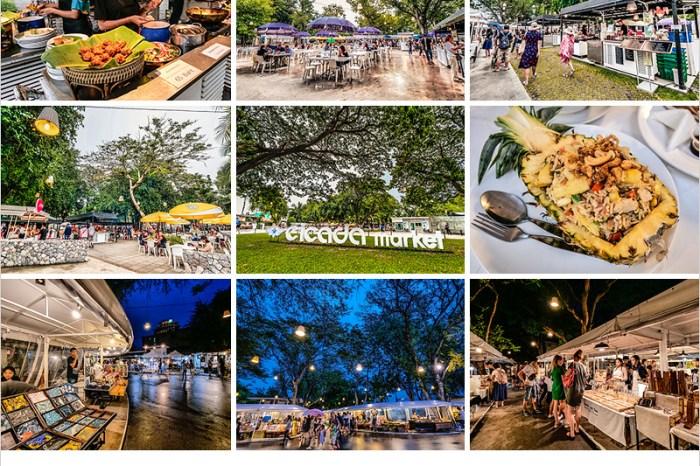 泰國華欣必去夜市 | Cicada Night Market-華欣週末蟬鳴文創市集,結合泰式美食、道地小吃、街頭藝人、文創小物的漂亮夜市。