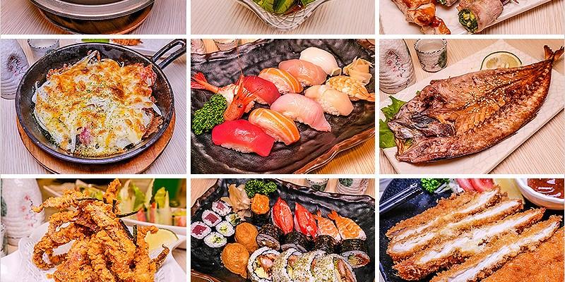 台中北屯美食 | 雲鳥日式料理-超推薦必點舒芙蕾鍋燒烏龍麵。握壽司、生魚片、串燒烤物、炸物,崇德路CP頗高的家庭式日本料理。