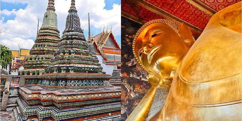 泰國曼谷必去景點   臥佛寺Wat Pho-超壯觀金身臥佛像,泰國曼谷必訪的最古老佛寺。