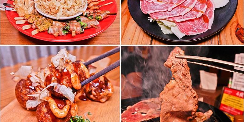 台中日式居酒屋 | 三代目安兵衛(中美橫丁)-新品上市,歡樂串燒拼盤、橫丁燒肉組合,極大份量超划算,飽到不要不要的。