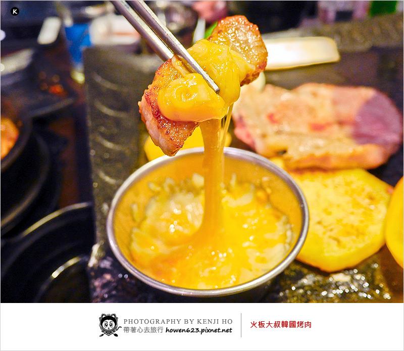 台中韓式美食   火板大叔韓國烤肉-好吃五花肉+起司一口接一口,生菜小菜無限續很有誠意。還有提供多款水果酒哦!