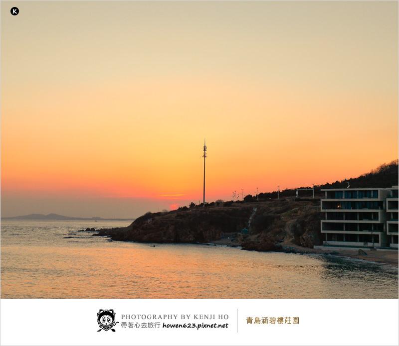 山東青島住宿   青島涵碧樓莊園。澳洲籍的知名建築師Kerry  Hill擘劃的中國最美海上莊園。品嚐著美味下午茶好愜意,豪華海景房超氣派,打開窗門就能看到太平洋,來青島值得入住的優質飯店。