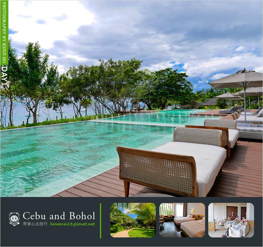 [菲律賓薄荷島住宿]Amorita Resort (阿莫里塔度假村)。建築在海邊的峭壁上,擁有原始的海岸、珊瑚礁及熱帶森林的渡假村。