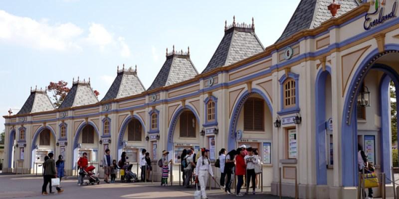 ★【國外旅遊】『韓國旅遊』首爾 - 世界第七大主題樂園,歡樂王國! 愛寶樂園歡樂世界