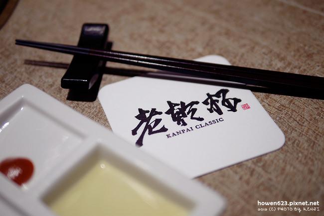 ★【台中美食】老乾杯燒肉店 @台中市西屯區文心路二段201號1樓