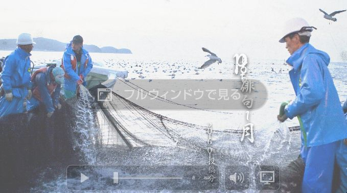 photo俳句2016年1月号(デジブック)を発行