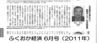 メディア no.1