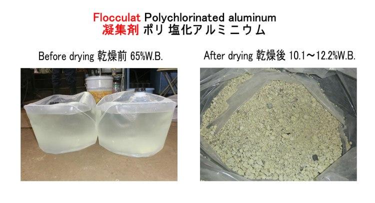 poly aluminum chloride PAC drying kenki dryer 29.10.2017