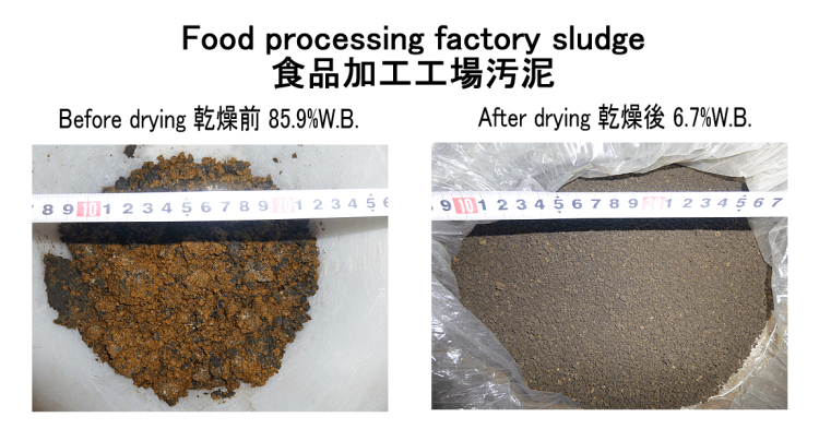 food processing factory sludge drying before after KENKI DRYER 16.1.2018