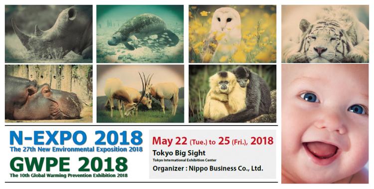 n-expo018 poster KENKI DRYER 25/4/2018