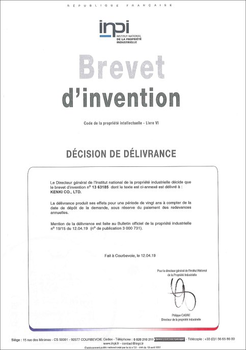 France patent KENKI DRYER 03062019