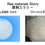 raw materials drying liquid drying kenki dryer 03/06/2020