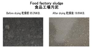 food factory sludge drying sludge dryer KENKI DRYER 21/05/2021