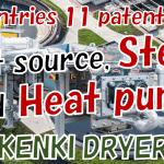 Steam & heat pump sludge dryer slurry dryer waste dryer KENKI DRYER 14082021