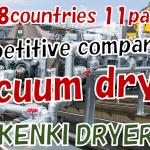 vacuum dryer sludge dryer slurry dryer waste dryer kenki dryer 27082021