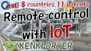Remote control with IoT sludge dryer kenki dryer 17102021