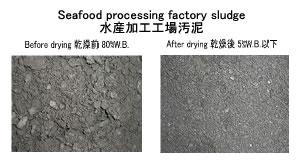 水産加工工場汚泥 汚泥乾燥機 KENKI DRYER 2018.2.22