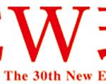 NEW環境展2021 汚泥乾燥機 KENKI DRYER 2021.2.10