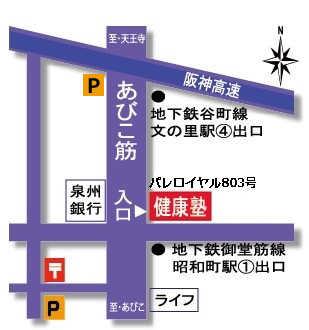 昭和町駅近辺地図