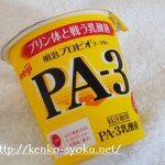 PA-3の効果で尿酸値が下がる?プリン体と戦うヨーグルトって?