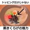 黒きくらげは漢方薬膳の長期保存可能な定番食材!血液サラサラ効能も