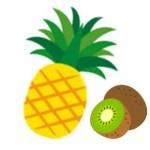 パイナップルとキウイ